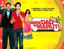 مشاهدة فيلم Mere Dad Ki Maruti