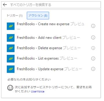 con_freshbooks