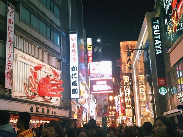 dotonburi, shinsaibashi, osaka, night life, night time, japanese food, takoyaki