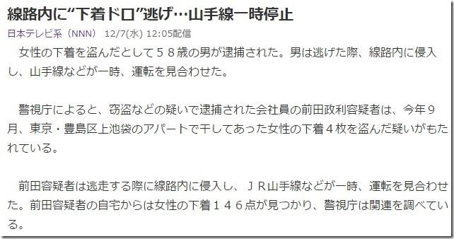 前田政利n04