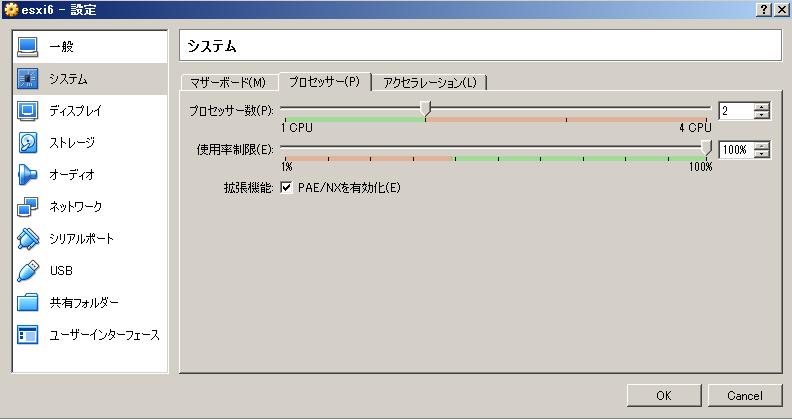 esxi_on_vb_config_cpus.png