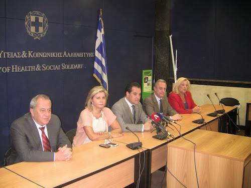 Συνέντευξη Τύπου του Υπουργού Υγείας, κ. Άδωνι Γεωργιάδη, για χρηματισμό συνδικαλιστή στο νοσοκομείο Σωτηρία