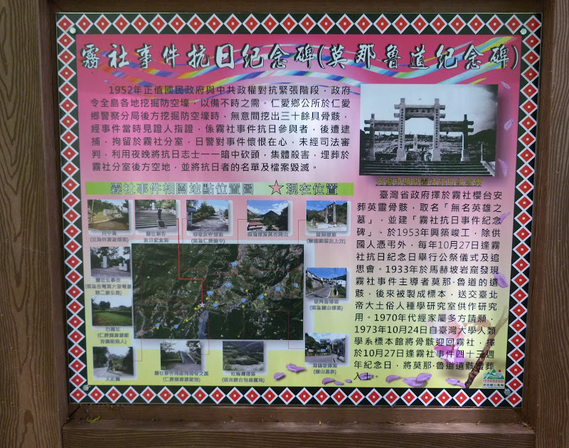 TAIWAN Dans la region de Wushe,au centre - P1140174.JPG