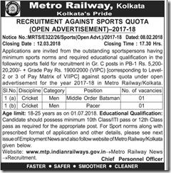 Metro Railway Kolkata Sports Quota 2018 www.indgovtjobs.in