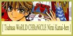 Tsubasa World Chronicle Nirai Kanai Hen