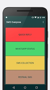 SMS Messages Collection- screenshot thumbnail