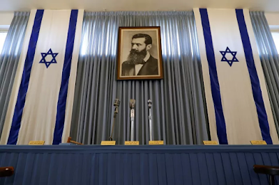 Maior delegação americana de todos os tempos a 'participar' do Congresso Sionista Mundial