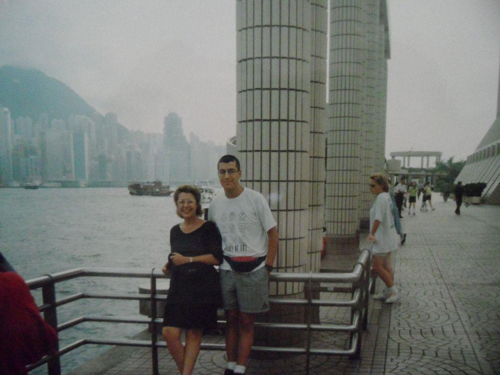 Hong Kong sahili