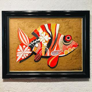 Andrey Babanovsky Signed Fish Painting