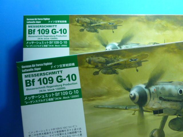 "Messerschmmit Bf 109 E-3 - Major Hans ""Assi"" Hahn P1030990"