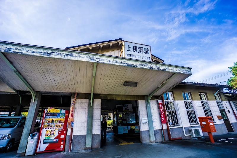 上長瀞駅1