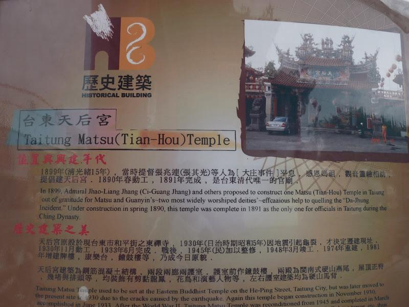 TAIWAN.Taitung - P1110555.JPG