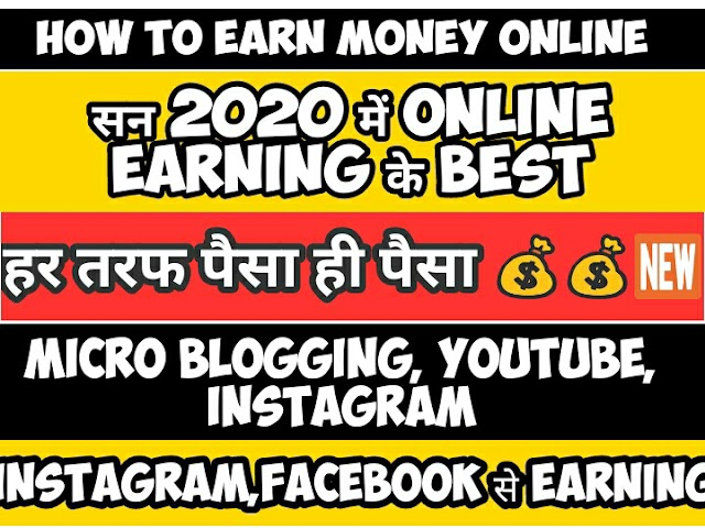 HOW TO EARN MONEY ONLINE IN 2020