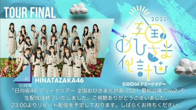 211020 Hinatazaka46 Arena Tour 2021 FINAL『Zenkoku Ohisama-ka Keikkaku 2021』in Aichi Nihon Gaishi Hall