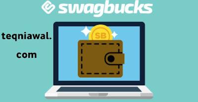 Swagbucks - تطبيقات لربح المال 2022