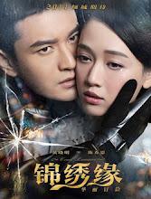 Cruel Romance China Drama