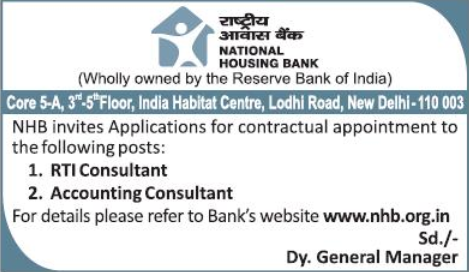 [NHB+Bank+Consultants+Advertisement+2018+www.indgovtjobs.in%5B2%5D]