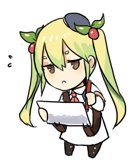 파일:구무냐sd2.png