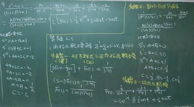 習題3-5第1題