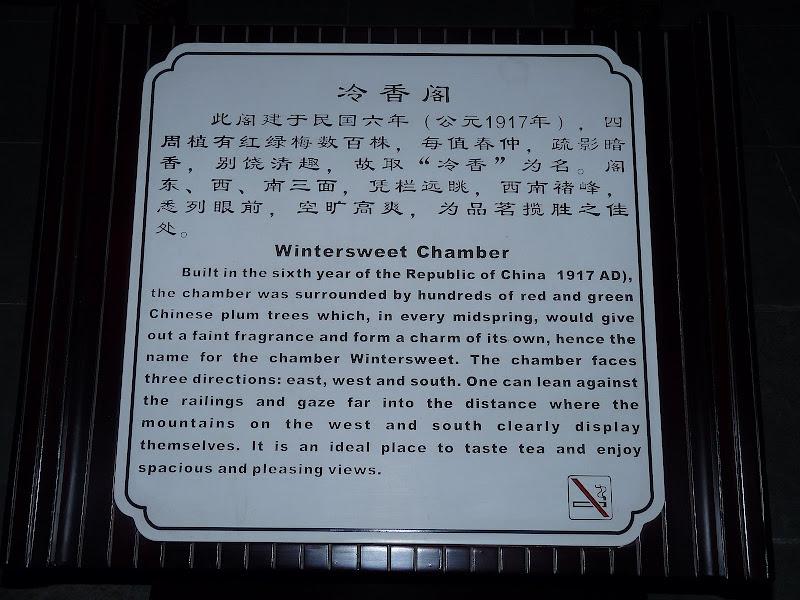 Chine.Shanghai et Suzhou - P1060029.JPG