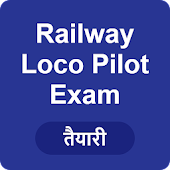 Railways Assistant Loco Pilot Exam