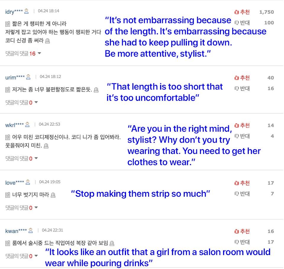 joy short dress netizens