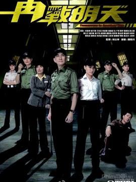 Tái Chiến Minh Thiên (SCTV9)