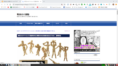 Screenshot from 2020-03-05 04-37-30.png