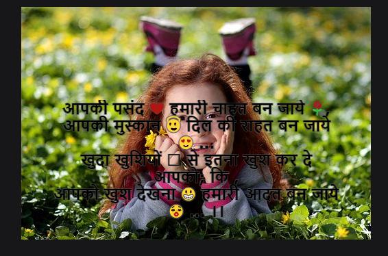 Shayari on Smile in Hind