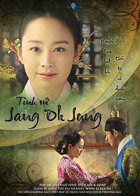 Jang Ok Jung Lives In Love