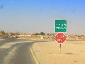 Photo: Welcome to Wadi Halfa