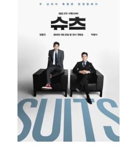 pada kesempatan hari ini aku akan menunjukkan info perihal Sinopsis dan Ulasan Drama Korea Suits 2018