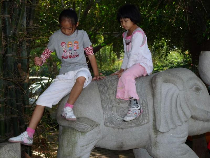 Xiamen, dans un parc