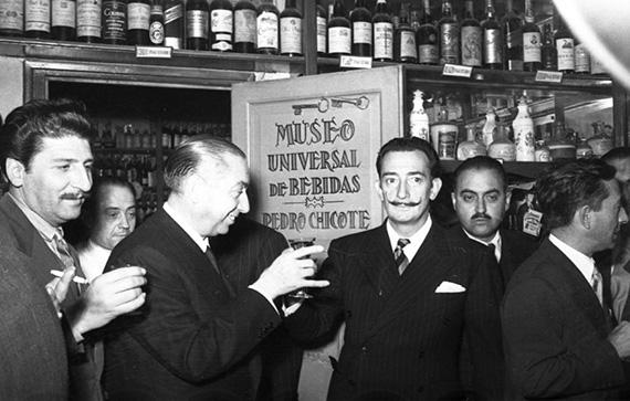 Exposición 'Fondo fotográfico Gerardo Contreras' en el Archivo Regional