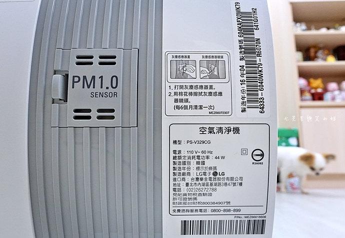 8 LG PuriCare 空氣清淨機 大龍捲蝸牛