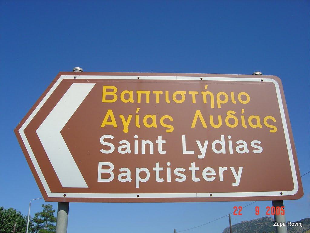 Stopama sv. Pavla po Grčkoj 2005 - DSC05253.JPG