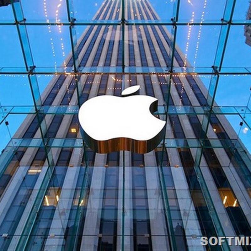 40 лет Apple: любопытные факты о компании