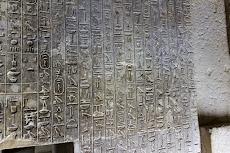 Beautiful hieroglyphs in Saqqara