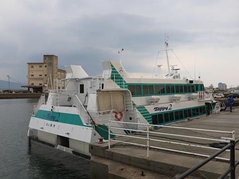 種子屋久高速船「トッピー2」
