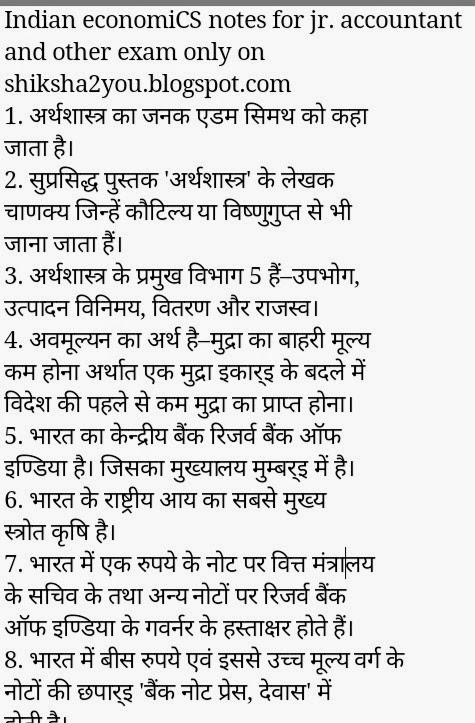 Indian Economy Pdf In Hindi