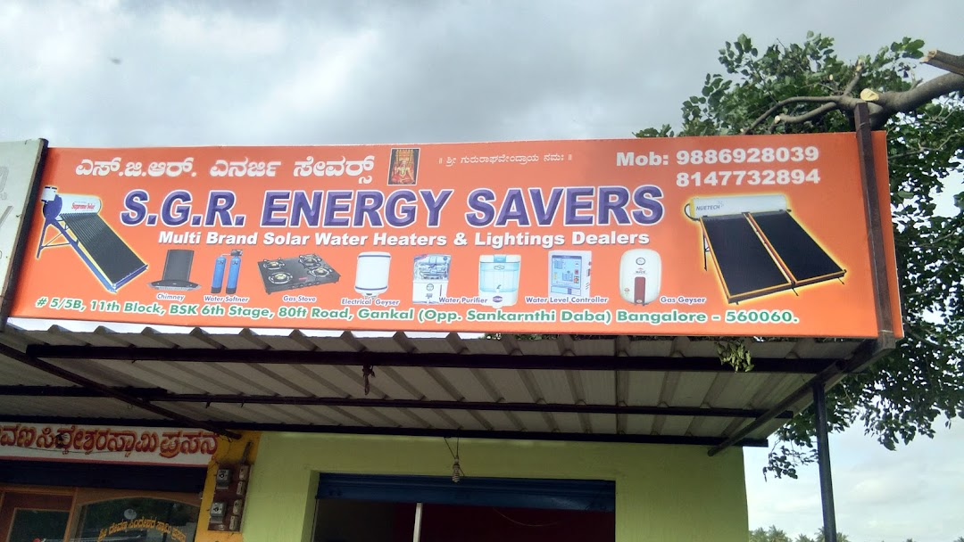 S G R  ENERGY SAVERS - Solar Hot Water System Supplier in