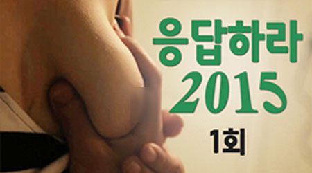 [เกาหลี 18+] Adult Parody (2015) Episode 1 [Soundtrack ไม่มีบรรยายไทย]