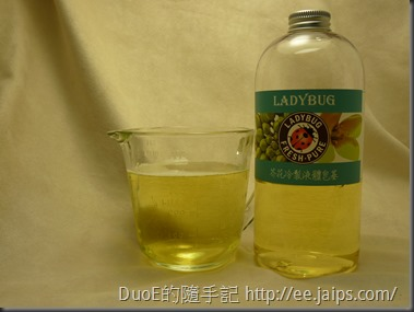LADYBUG液態皂基-洗碗精製作1