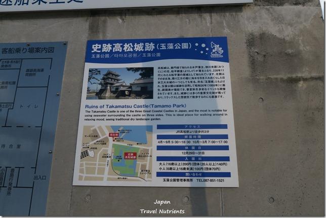 高松 無料免費展望台和高松港 (37)