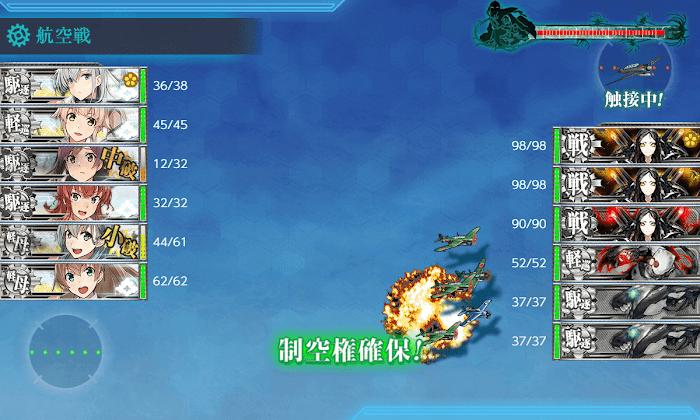 艦これ_2期_2-5_001.png