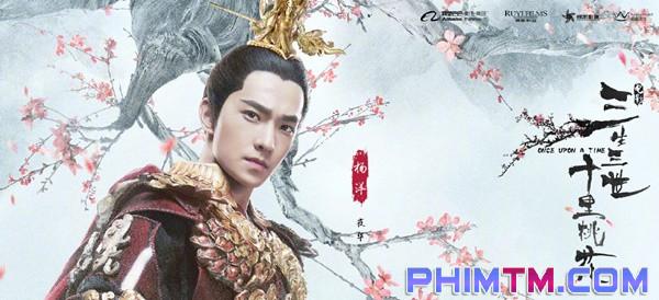 Gia đình Tam Sinh của Dương Dương - Lưu Diệc Phi ngọt như mật ngày lễ Thiếu nhi - Ảnh 15.