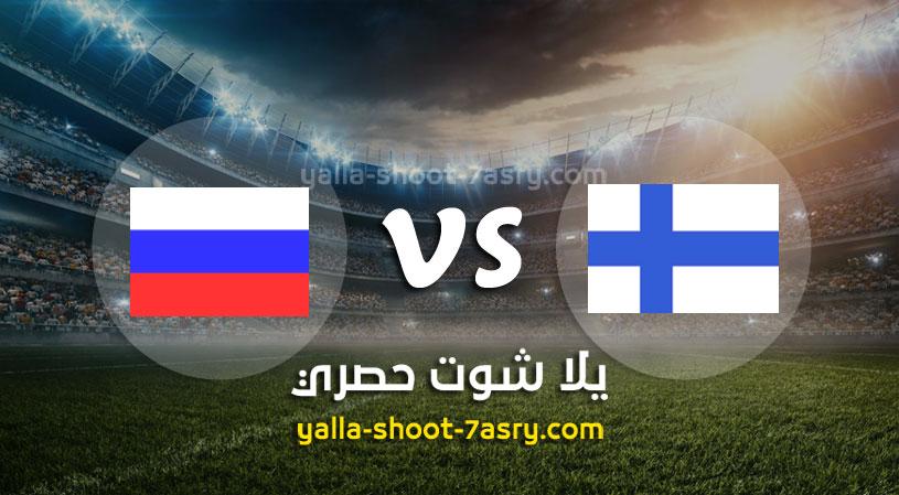 مباراة فنلندا وروسيا