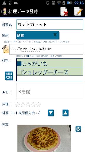 u732eu7acbu8a08u753b3 0.8.4 Windows u7528 3