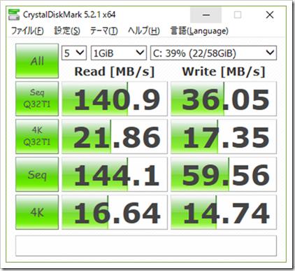 010 thumb - 【追記予定/PCを快適に使用?】「EaseUS Partition Master 12.0」紹介レビュー?PC内のデッドスペースを有効に使って、サクサクPCライフを目指そうの巻【HDD勢必見/ツール/ユーティリティ/ソフトウェア】
