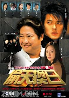 Phút Lâm Chung - Comming Lies (2007) Poster